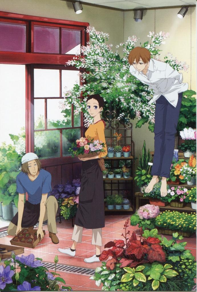natsuyuki-rendezvous